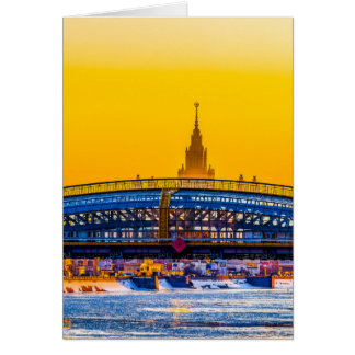 Bridge and Moscow State University Card