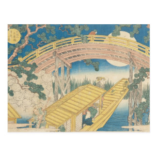 Bridge by Moonlight, from 'Views of Mount Postcard