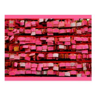 Brilliant Pink Japanese Ema Postcard