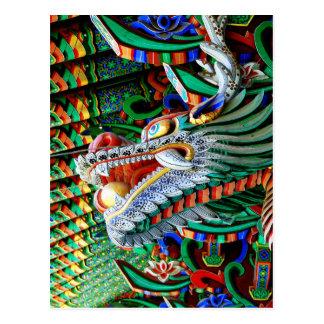 Brilliant Temple Dragon Postcard