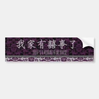 Brocard chinois gris d'orchidée épousant à la autocollant de voiture