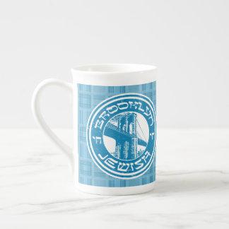Brooklyn New York Jewish Cup