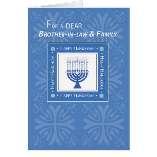 Brother-in-Law & Family Hanukkah Wishes Blue Menor Card