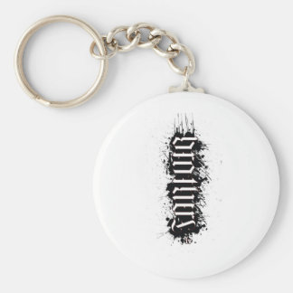 Brothers Forever Ambigram Keychain
