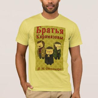 Brothers Karamazov (Yozhin family) t-shirt