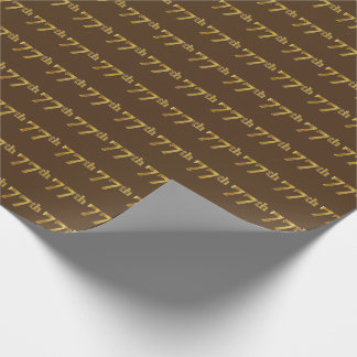 Brown, Faux Gold 77th (Seventy-Seventh) Event Wrapping Paper