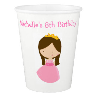 Brunette Cute Princess and Dragon Birthday Party Paper Cup