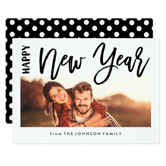 Brushed New Year Holiday Photo Card