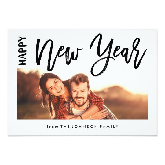 Brushed New Year Holiday Photo Card