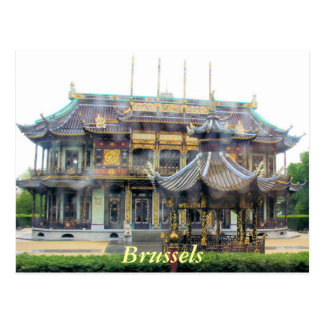 Brussels Chinese Pavilion Postcard