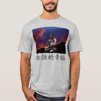 Buddah Eternal Happines Sunset T-Shirt