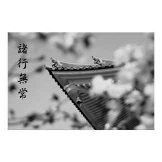 Buddhist Temple All Things Must Pass B & W Roof Poster