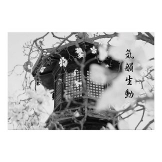 Buddhist Temple Ornate Lamp Post Grace Dignity B&W Poster