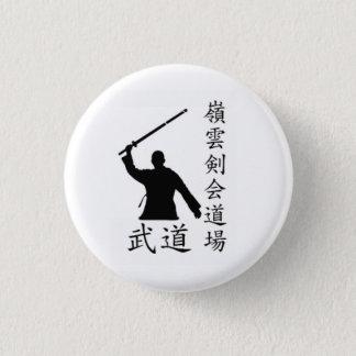 Budo/Sensei Smalls Button