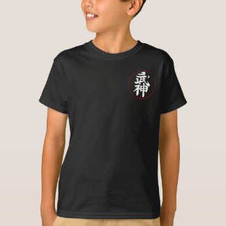 Bujinkan Crest on black [kids] T-Shirt