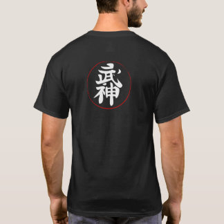 Bujinkan Crest on black T-Shirt