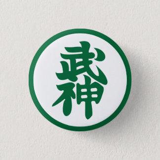 Bujinkan Mukyu Badge 1 Inch Round Button