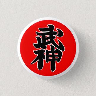 Bujinkan Shidoshi Badge 1 Inch Round Button