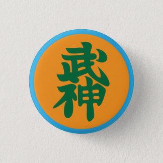 Bujinkan Shihan Badge 1 Inch Round Button