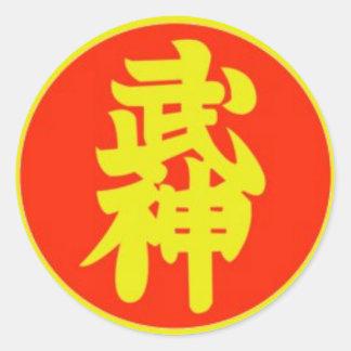 Bujinkan Soke Classic Round Sticker