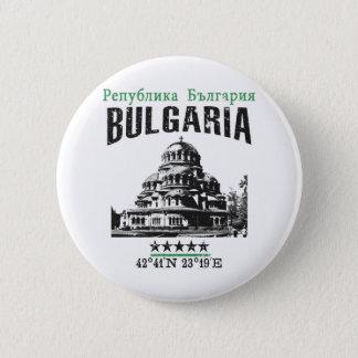Bulgaria 2 Inch Round Button