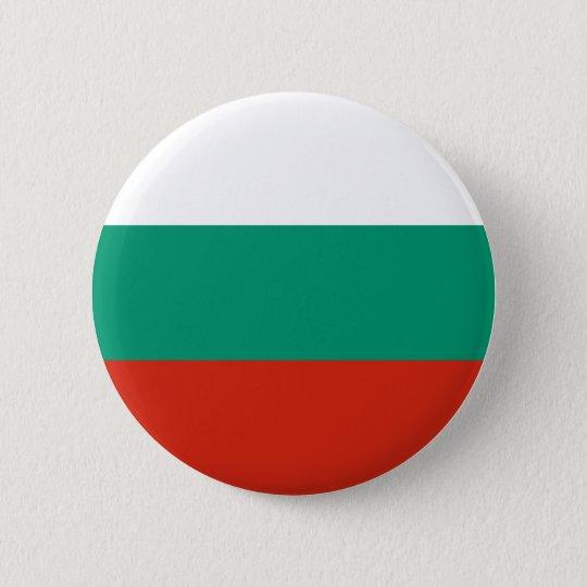 Bulgaria Flag 2 Inch Round Button