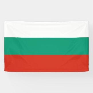 Bulgaria Flag Banner