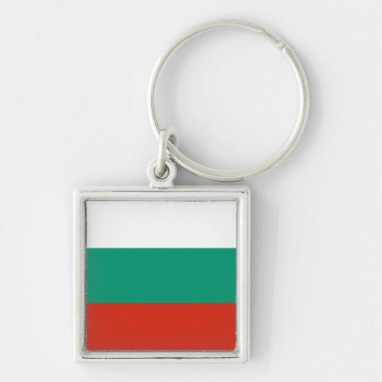 Bulgaria Flag Keychain