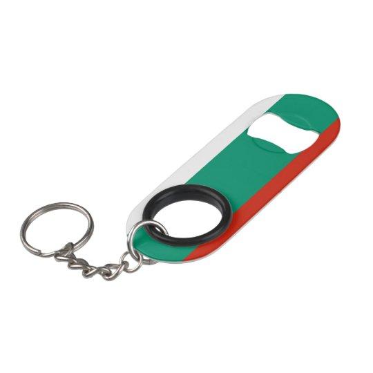 Bulgaria Flag Mini Bottle Opener