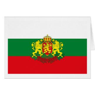 Bulgaria Flag w COA Greeting Card