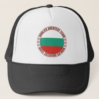 Bulgaria Greatest Team Trucker Hat