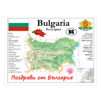 Bulgaria map Postcard