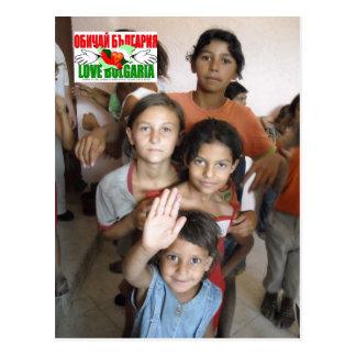 Bulgaria Post Card 2