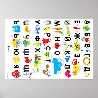 Bulgarian Alphabet Poster