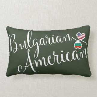 Bulgarian American Entwined Hearts Throw Cushion
