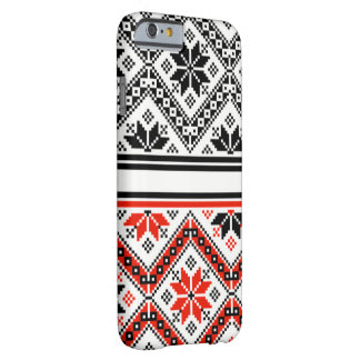 Bulgarian Art Barely There iPhone 6 Case