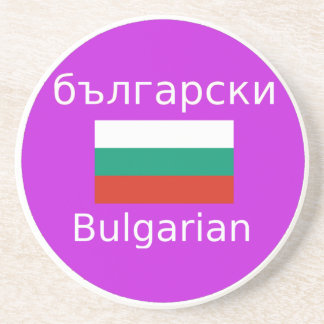 Bulgarian Flag And Language Design Coaster