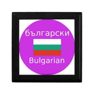 Bulgarian Flag And Language Design Gift Box