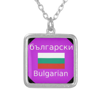 Bulgarian Flag And Language Design Silver Plated Necklace