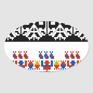 Bulgarian folk art pattern oval sticker