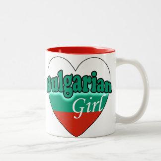 Bulgarian Girl Two-Tone Coffee Mug