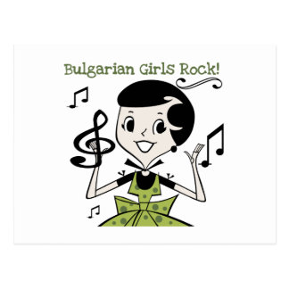 Bulgarian Girls Rock Postcard