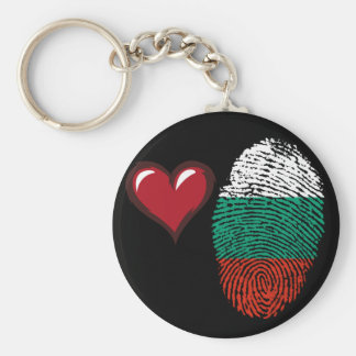 Bulgarian touch fingerprint flag basic round button keychain