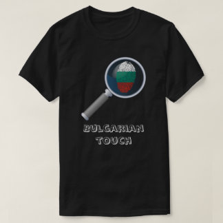 Bulgarian touch fingerprint flag T-Shirt