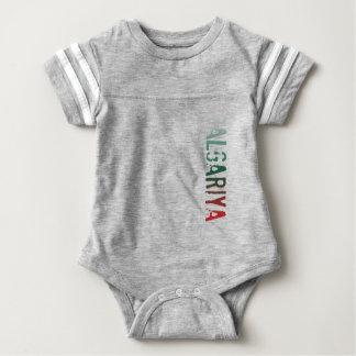 Bulgariya (Bulgaria) Baby Bodysuit