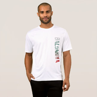 Bulgariya (Bulgaria) T-Shirt