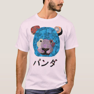 bulging of rag T-Shirt