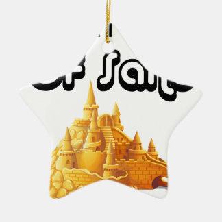 Bulider Of Sand Castles Ceramic Star Ornament