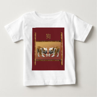 Bulldogs on Asian Design Chinese New Year, Dog Baby T-Shirt