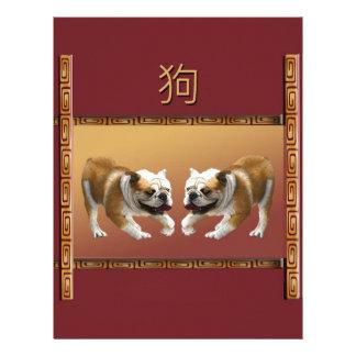 Bulldogs on Asian Design Chinese New Year, Dog Letterhead